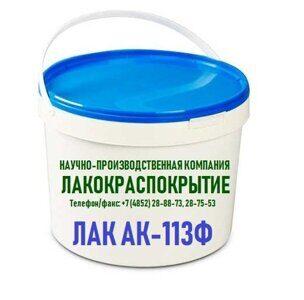 АК-113Ф
