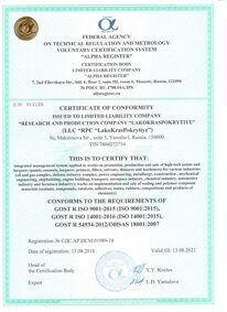 ISO 9001-2